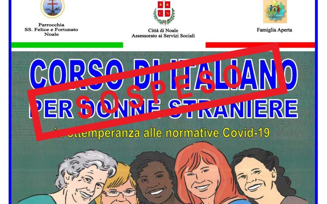 Sospensione corso di italiano per donne straniere